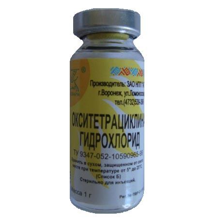 ОКСИТЕТРАЦИКЛИН (лечение сальмонеллеза)