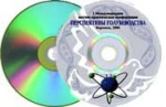 """DVD с полной видеозаписью """"Перспективы голубеводства"""""""